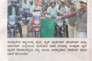 Bike rally in gundlupet