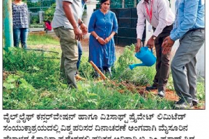 Tree planting in Front of V2soft office