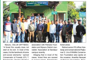 Awareness to media on – importance of mutual participation in wildlife conservation