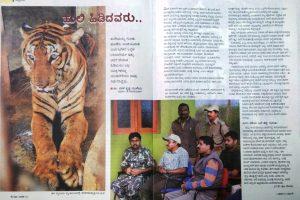Man killing stray tiger captured